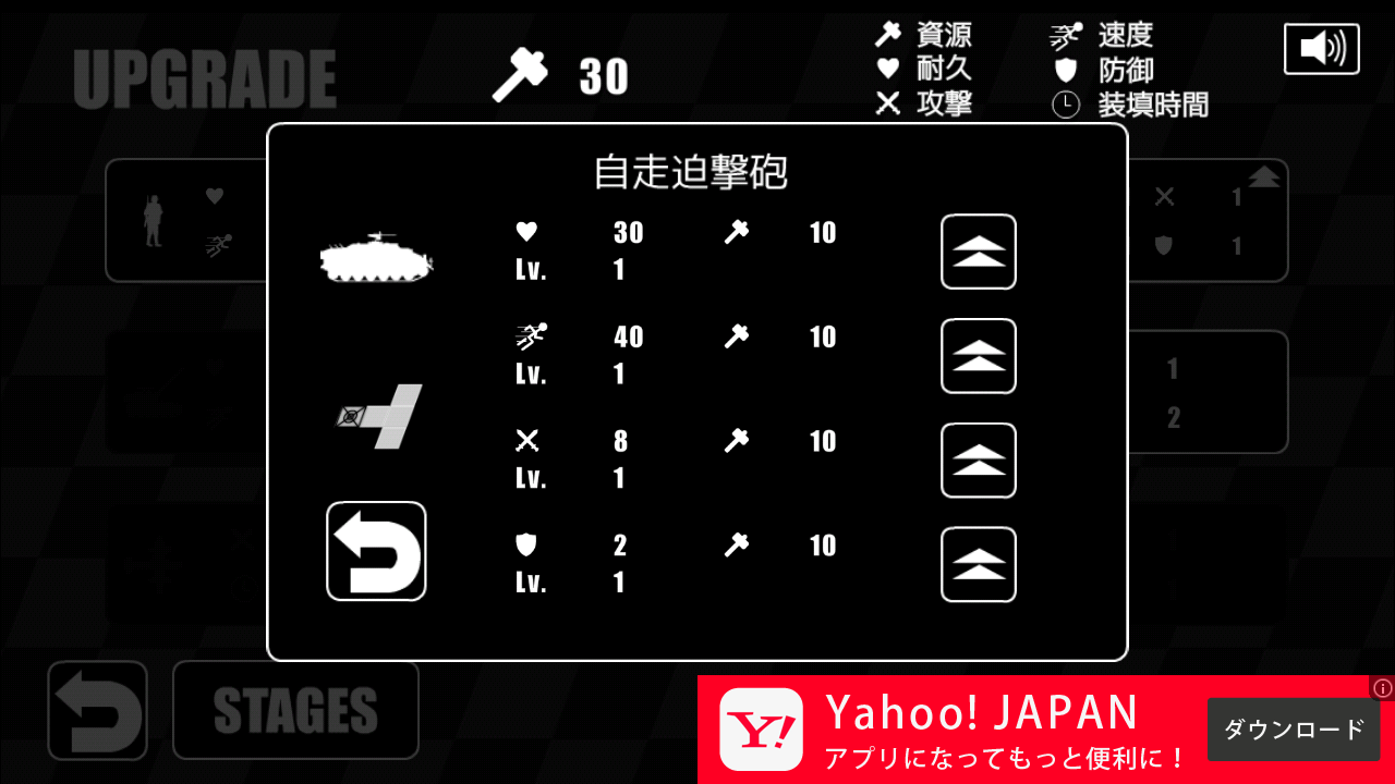 Board Wars androidアプリスクリーンショット3