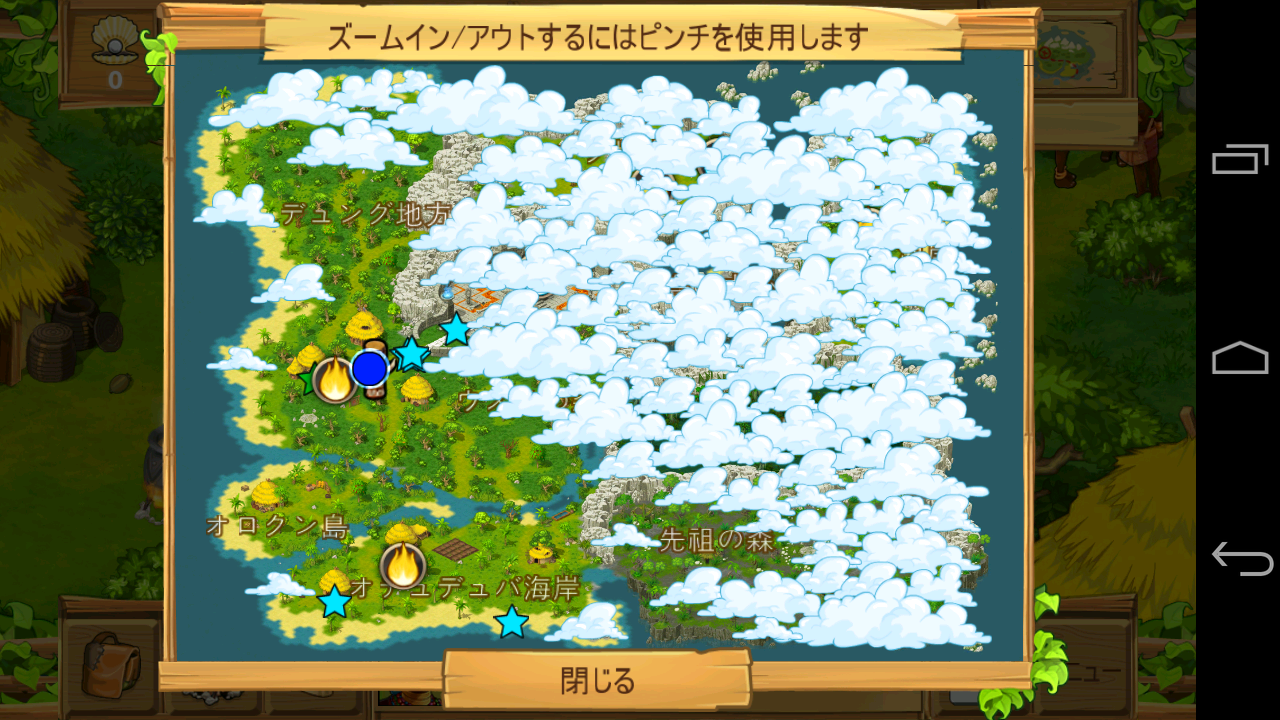 The Island: Castaway® 2 androidアプリスクリーンショット1