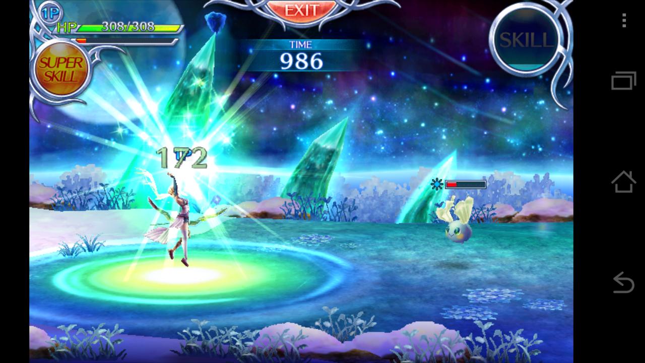 蒼穹のスカイガレオン androidアプリスクリーンショット1