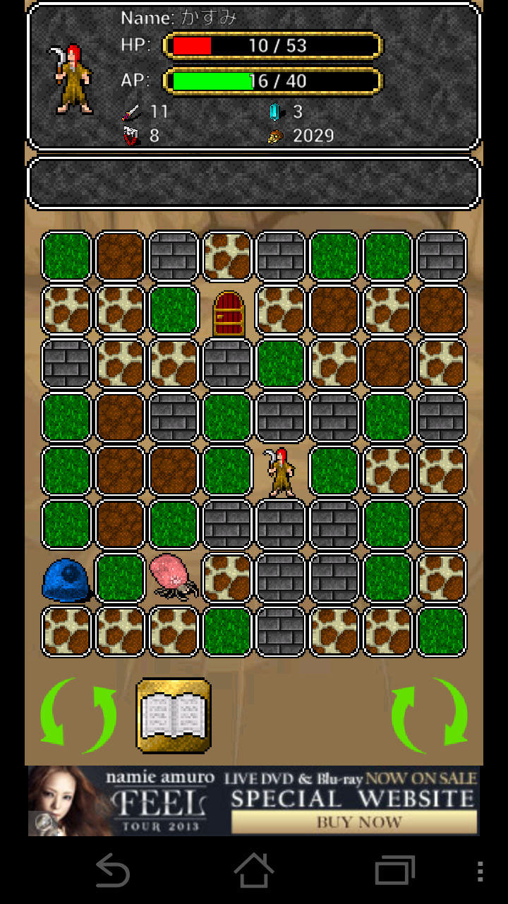 Puzzle Dungeon androidアプリスクリーンショット1