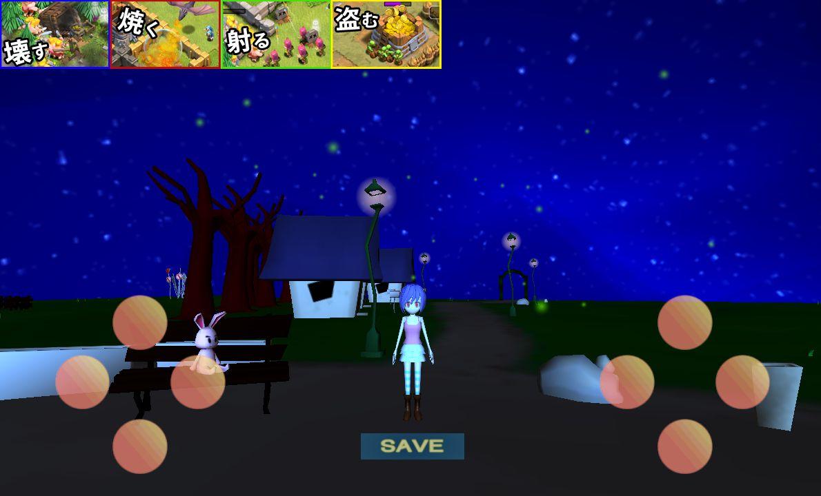androidアプリ 星下の贖罪攻略スクリーンショット2