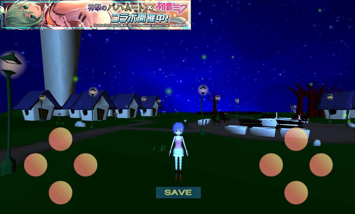 星下の贖罪 androidアプリスクリーンショット1