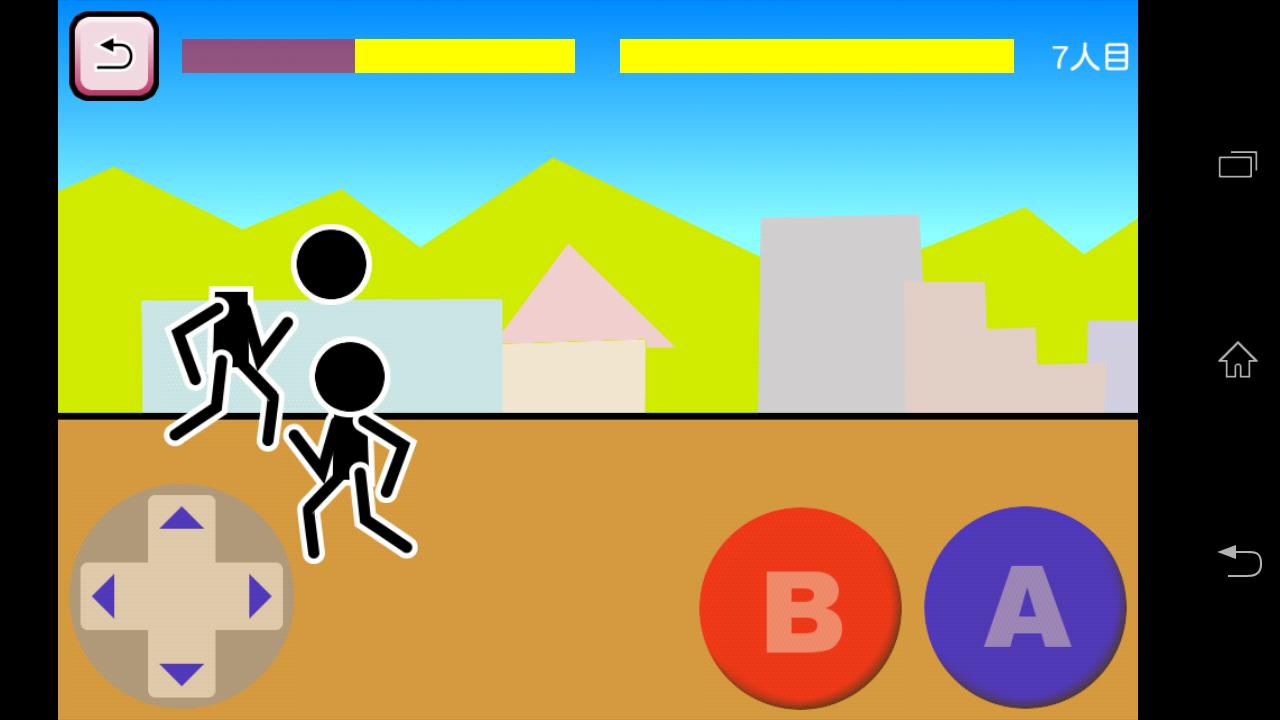 格闘ゲーム「木拳」 androidアプリスクリーンショット1