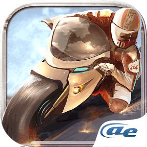 バイクカーブハリケーン