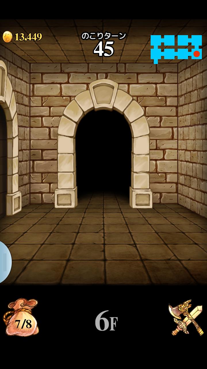 Dungeon Flicker(ダンジョンフリッカー) androidアプリスクリーンショット1