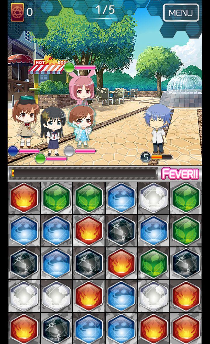 とある魔術と科学の謎解目録(パズデックス) androidアプリスクリーンショット1