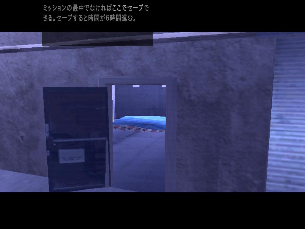 androidアプリ GTA III攻略スクリーンショット4