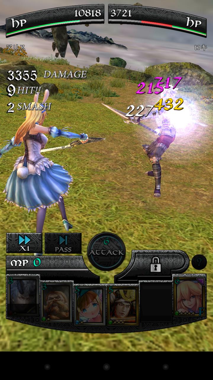 ファンタジーロア androidアプリスクリーンショット1