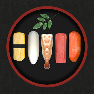 解体 お寿司編