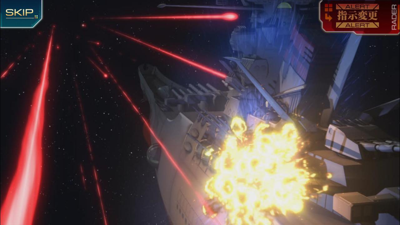 宇宙戦艦ヤマト2199 Cosmo Guardian androidアプリスクリーンショット1