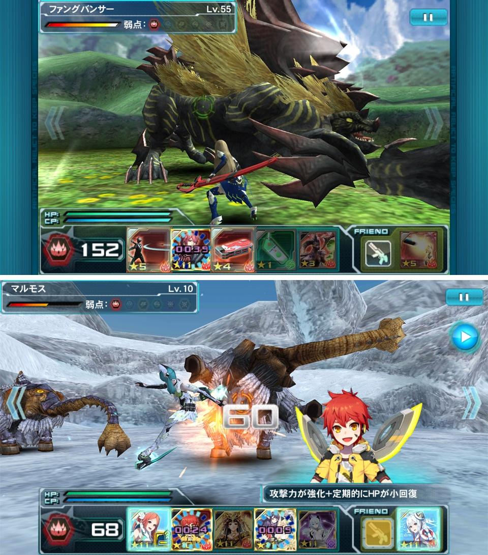 ファンタシースターオンライン2 es(PSO2es) androidアプリスクリーンショット1