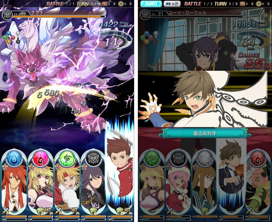 テイルズ オブ アスタリア(Tales of Asteria) androidアプリスクリーンショット1