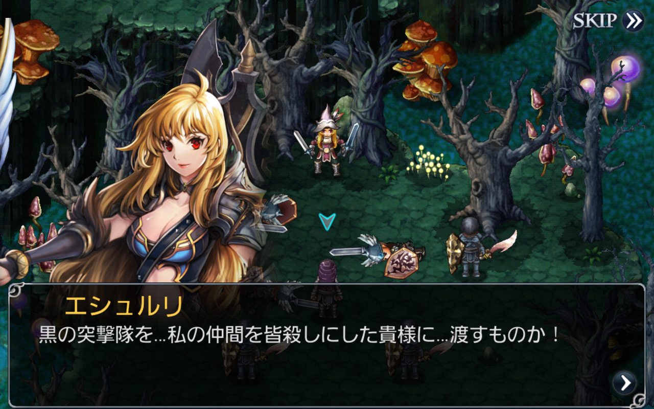 S.O.L : Stone of Life EX androidアプリスクリーンショット1