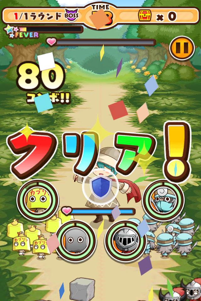 androidアプリ [ぶん投げRPG] かぶりん!攻略スクリーンショット5