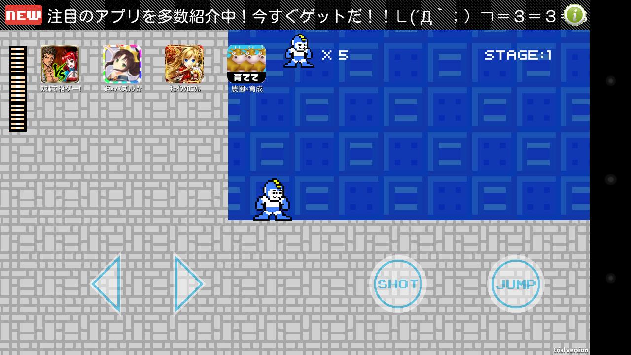 岩夫-2ちゃんねるからの刺客- androidアプリスクリーンショット1