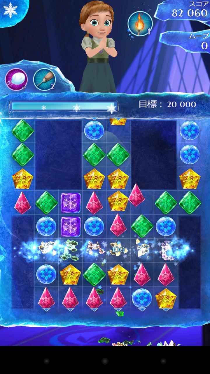 アナと雪の女王: Free Fall androidアプリスクリーンショット1