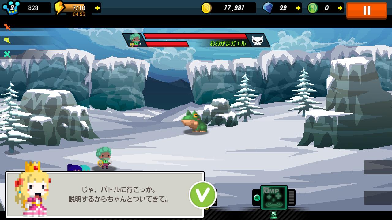 ポケットキングダム androidアプリスクリーンショット1