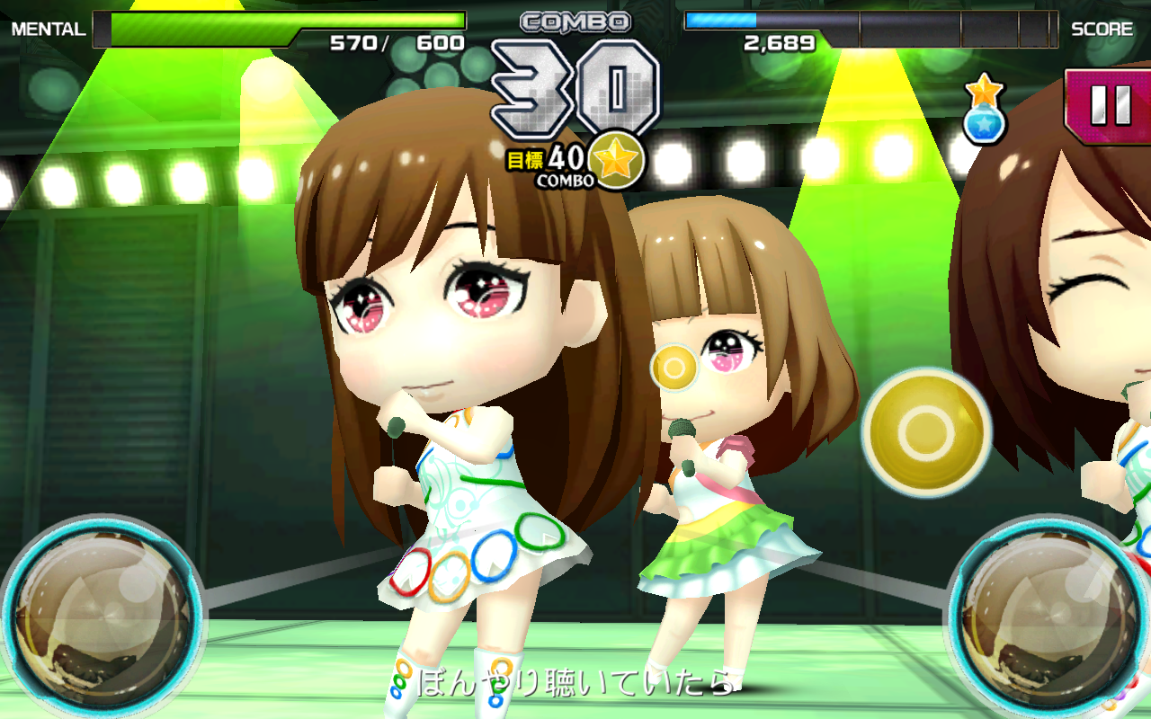 androidアプリ AKB48 ついに公式音ゲーでました。攻略スクリーンショット3