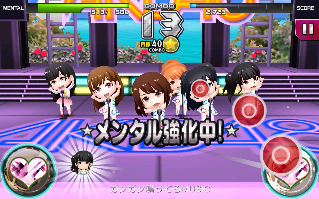 androidアプリ AKB48 ついに公式音ゲーでました。攻略スクリーンショット4