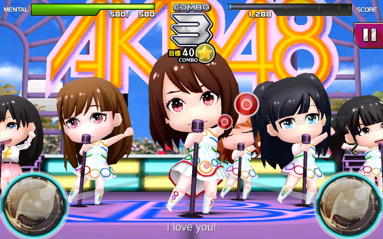 AKB48 ついに公式音ゲーでました。 androidアプリスクリーンショット1