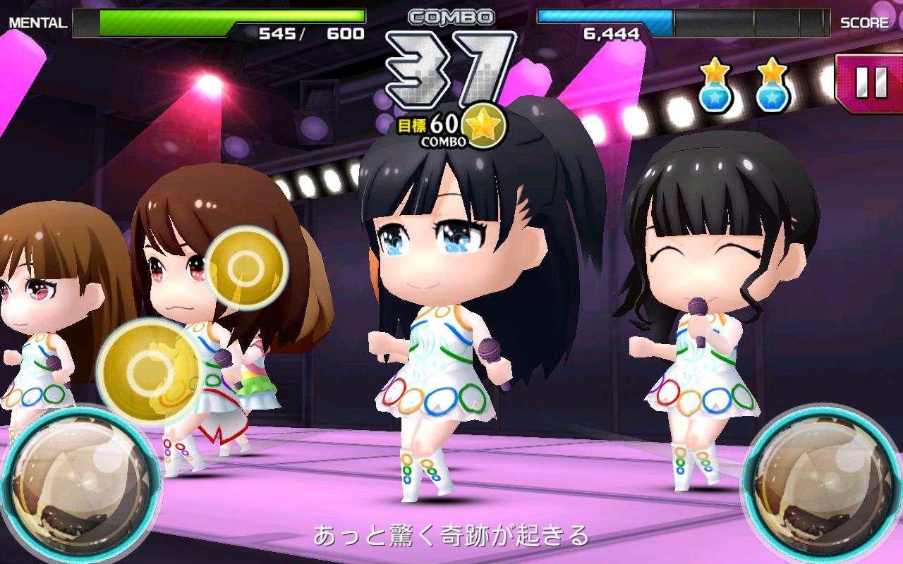 AKB48 ついに公式音ゲーでました。 androidアプリスクリーンショット2