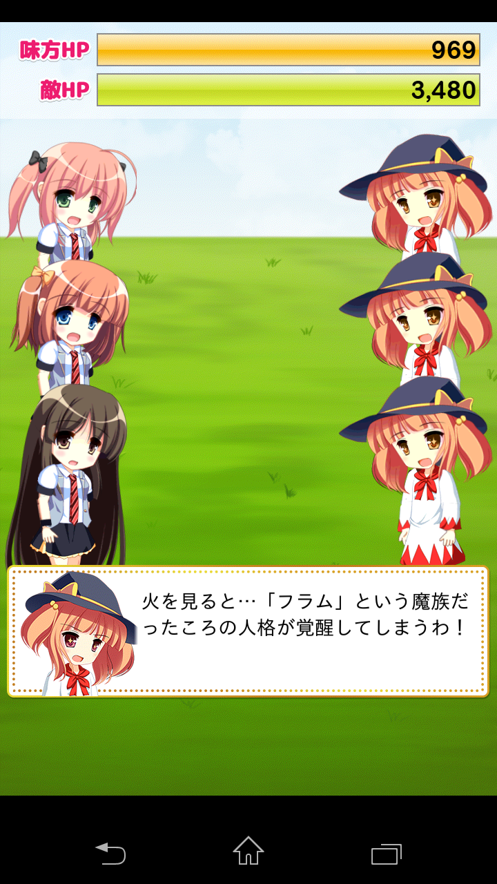 札束で殴る!新感覚グルグル乙女大戦 androidアプリスクリーンショット1