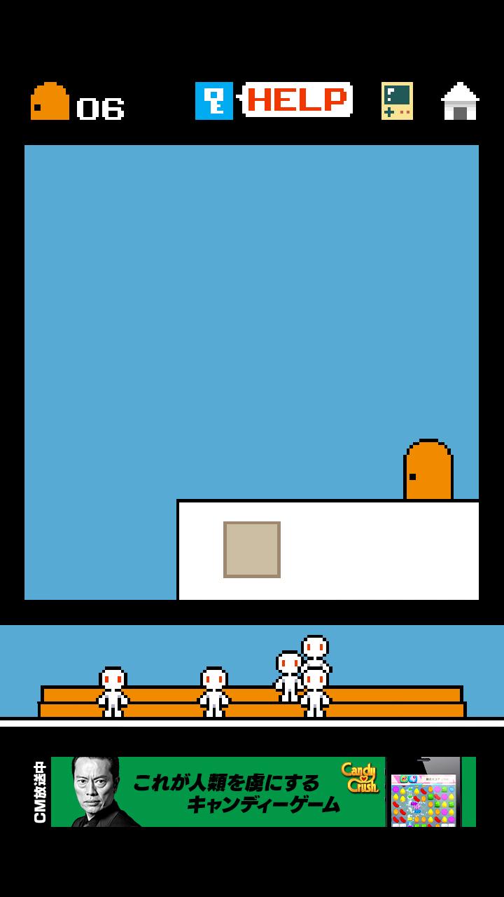 脱出ゲーム ピクセルルーム2 androidアプリスクリーンショット1