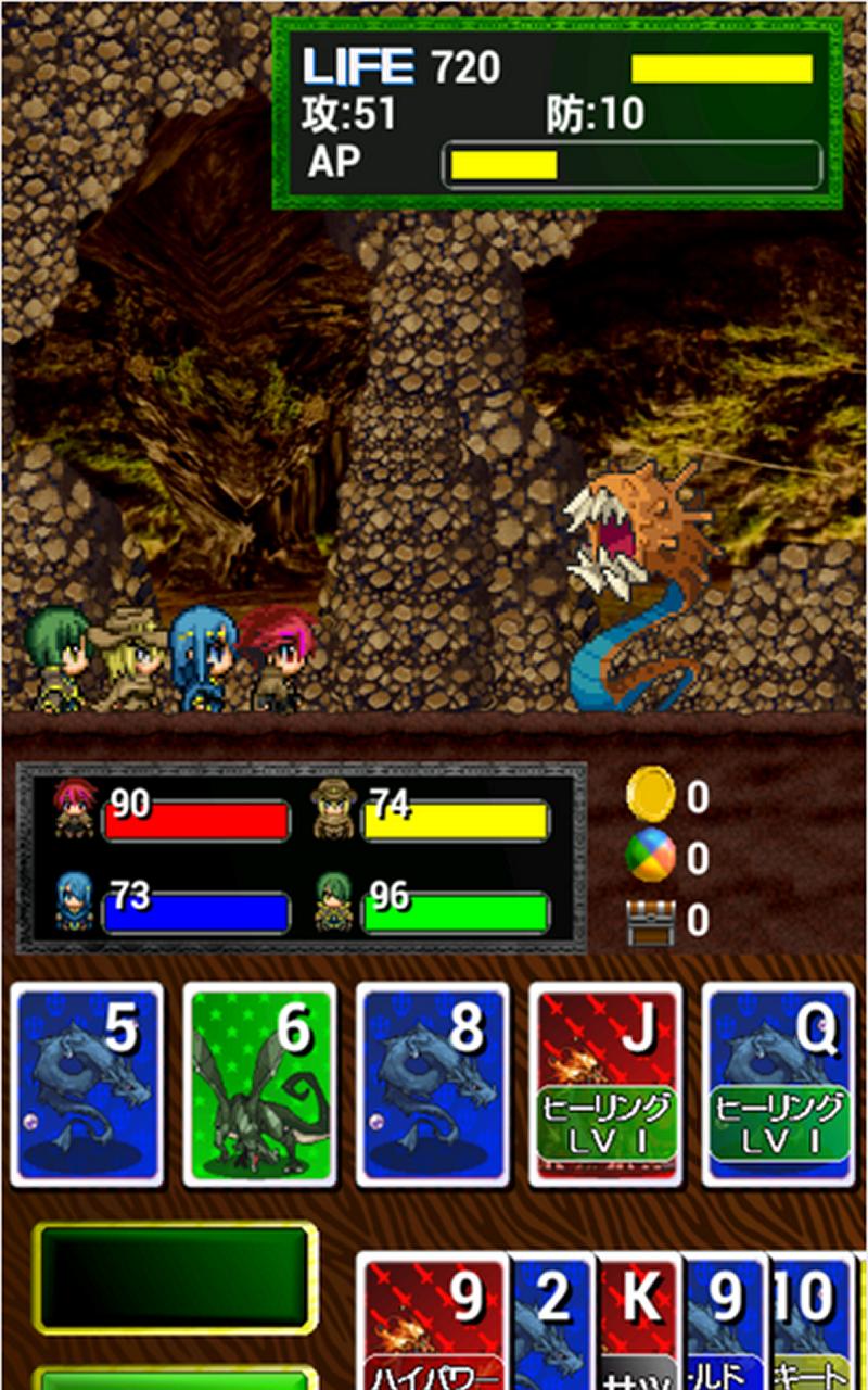 ドットRPG キジンナイト androidアプリスクリーンショット1