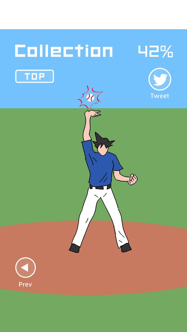 androidアプリ 東京デッドボール攻略スクリーンショット5