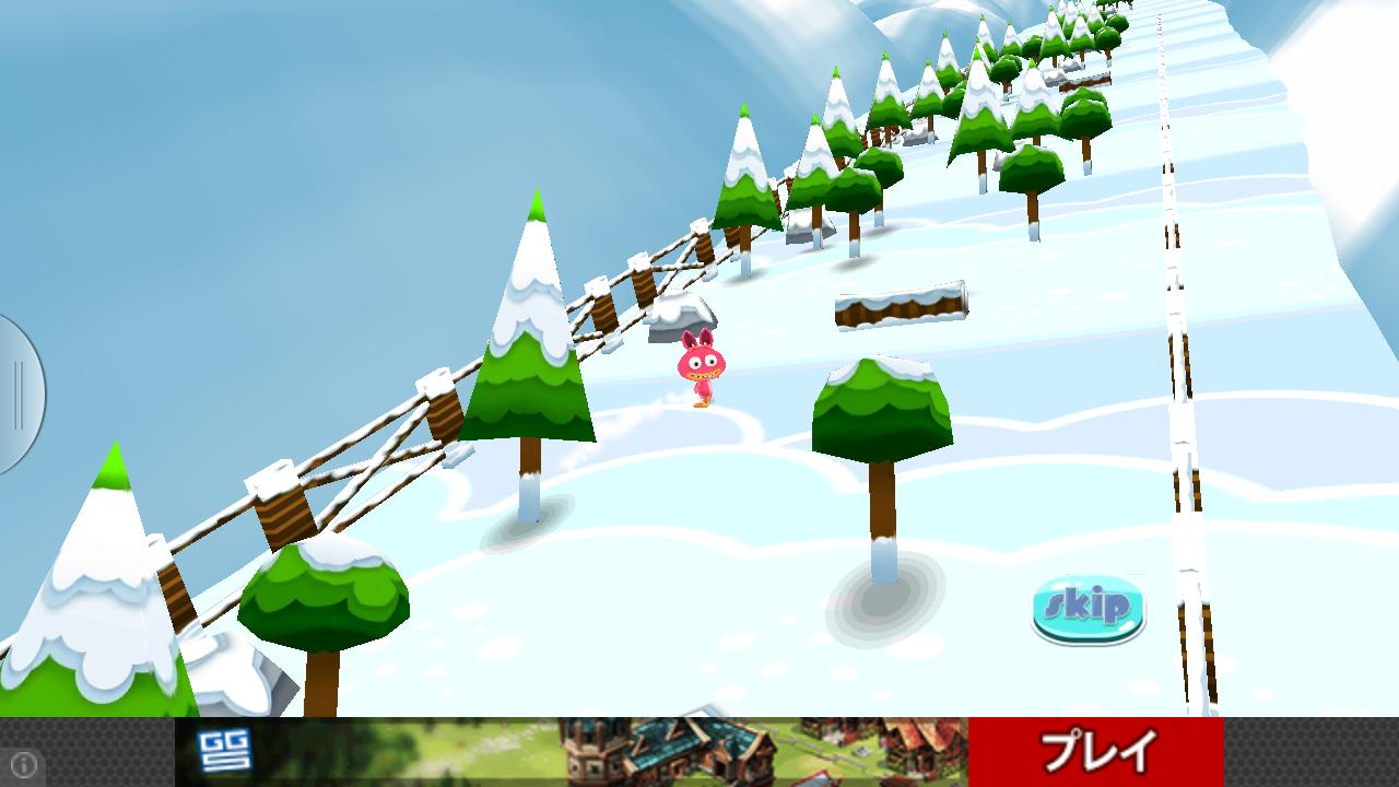 スキーラビ androidアプリスクリーンショット1