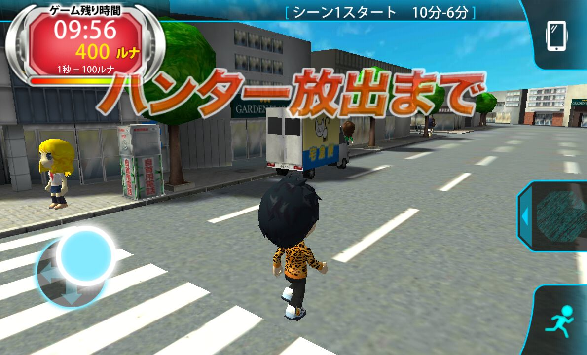 androidアプリ Run for Money 逃走中【配信停止中】攻略スクリーンショット2