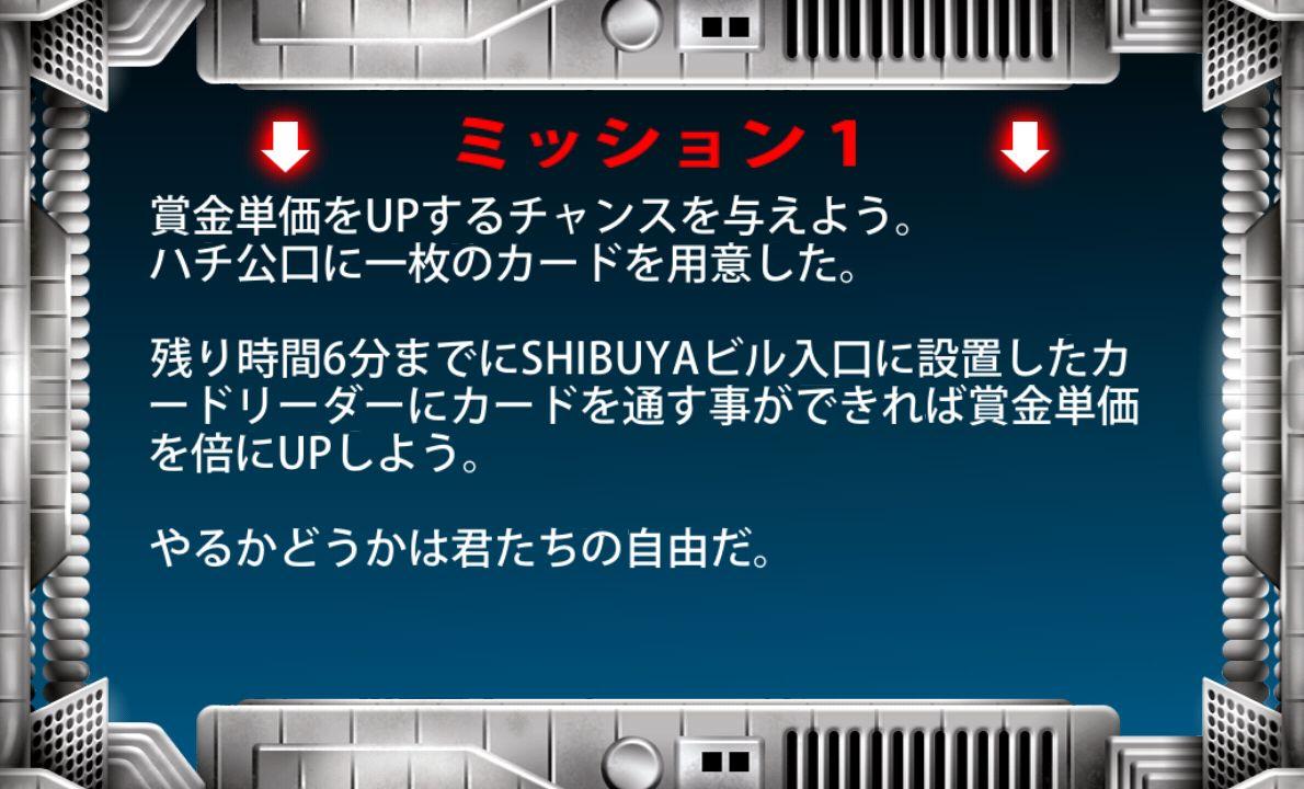 androidアプリ Run for Money 逃走中【配信停止中】攻略スクリーンショット4
