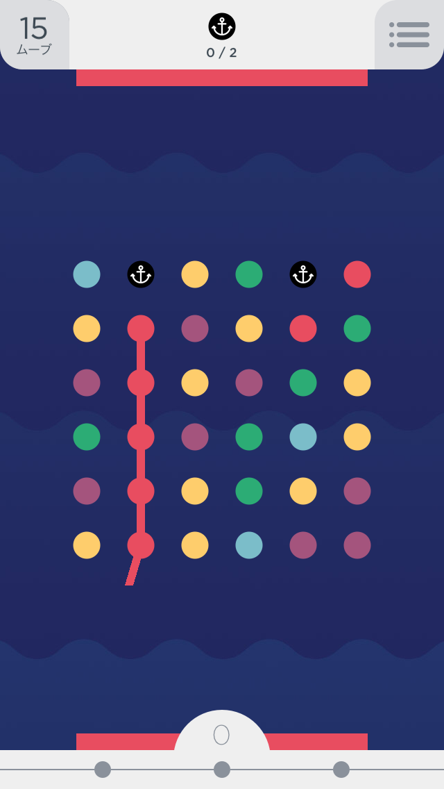 TwoDots androidアプリスクリーンショット1