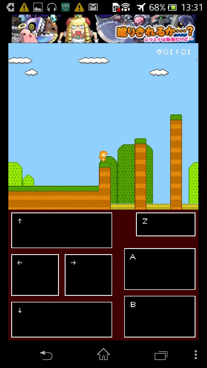 コメットランド androidアプリスクリーンショット1