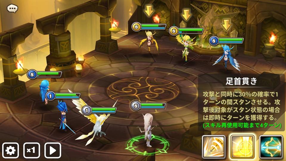 androidアプリ サマナーズウォー(Summoners War)攻略スクリーンショット2