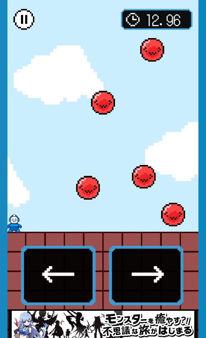 クリア無理ww激ムズ15秒ゲーム!! androidアプリスクリーンショット1