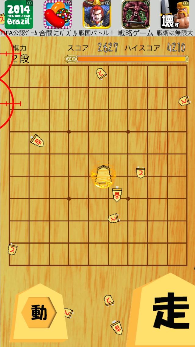 王様escape! androidアプリスクリーンショット1