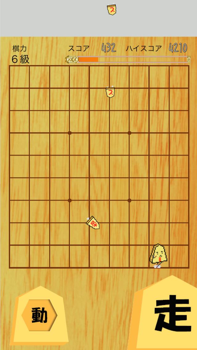 王様escape! androidアプリスクリーンショット2