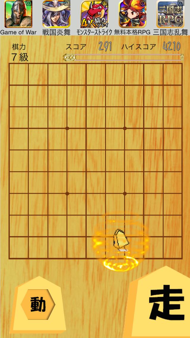 王様escape! androidアプリスクリーンショット3