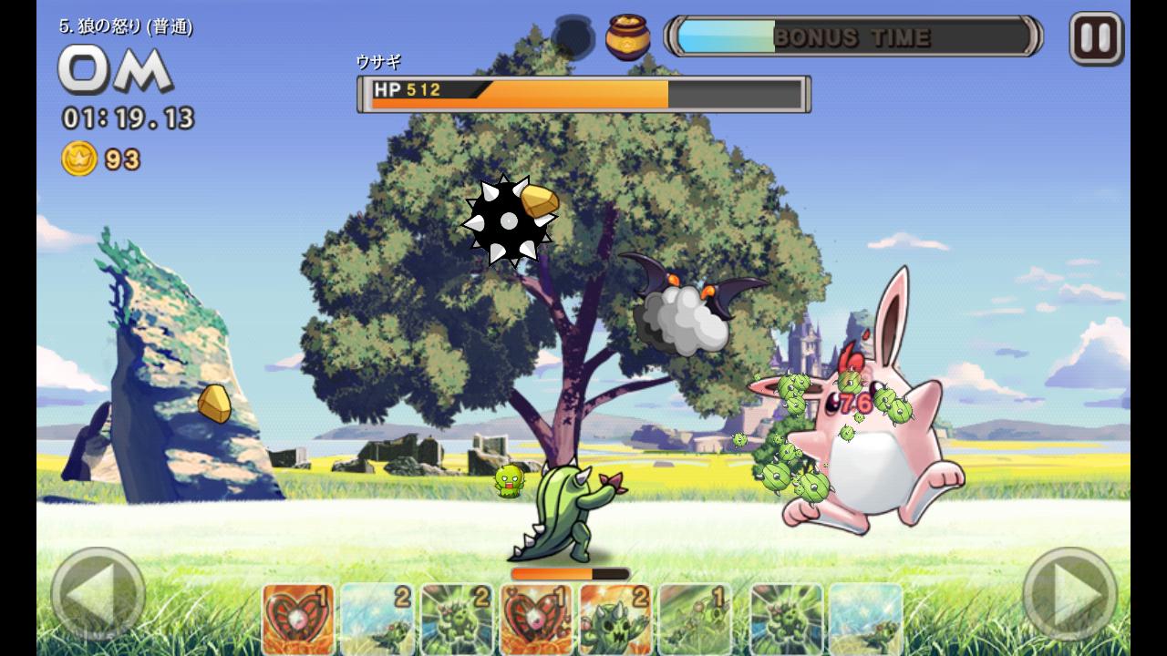 ヒーローズラン (Heroes Run) androidアプリスクリーンショット1