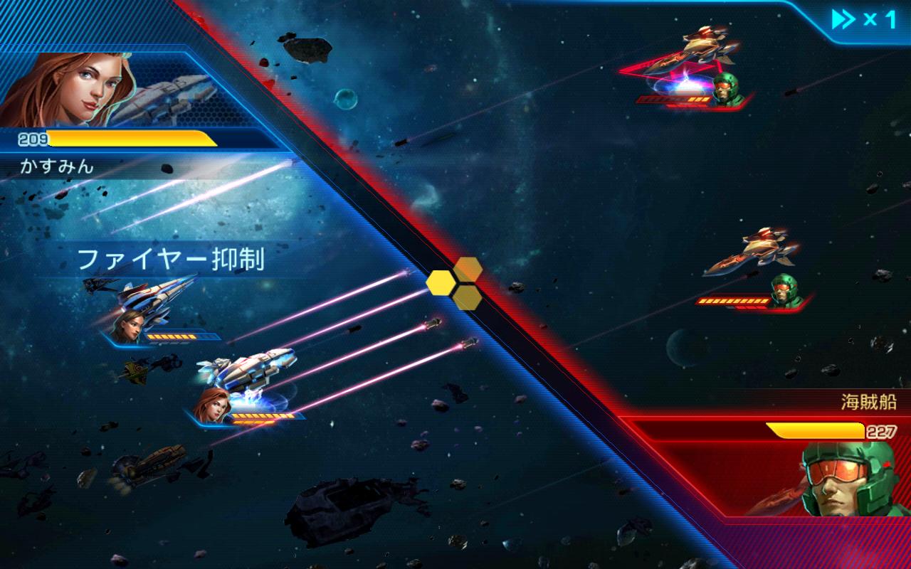 銀河の伝説:宇宙艦隊育成 androidアプリスクリーンショット1