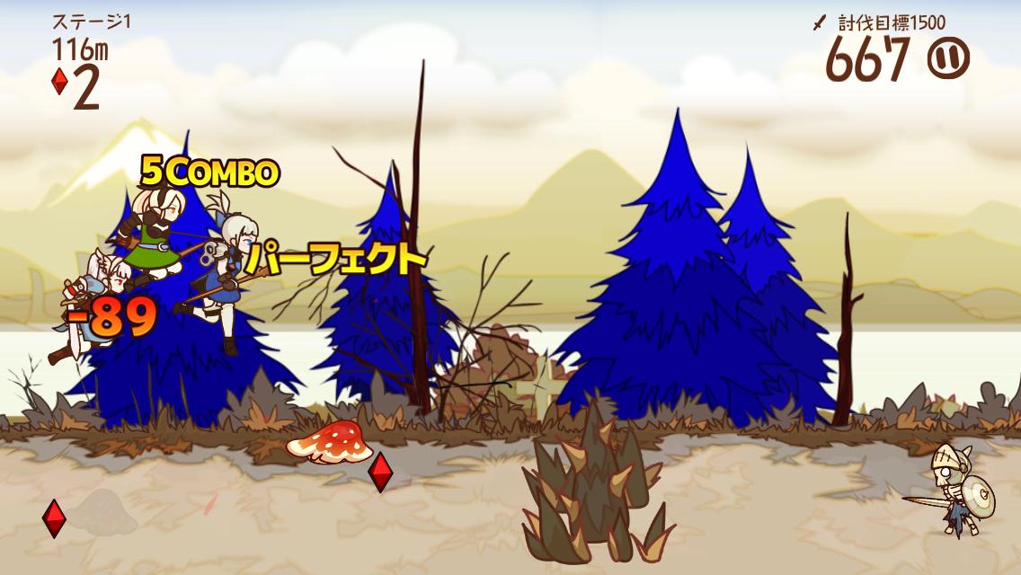 FantasyxRunners2 androidアプリスクリーンショット1