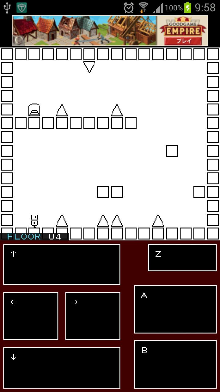 ロボアクション androidアプリスクリーンショット1