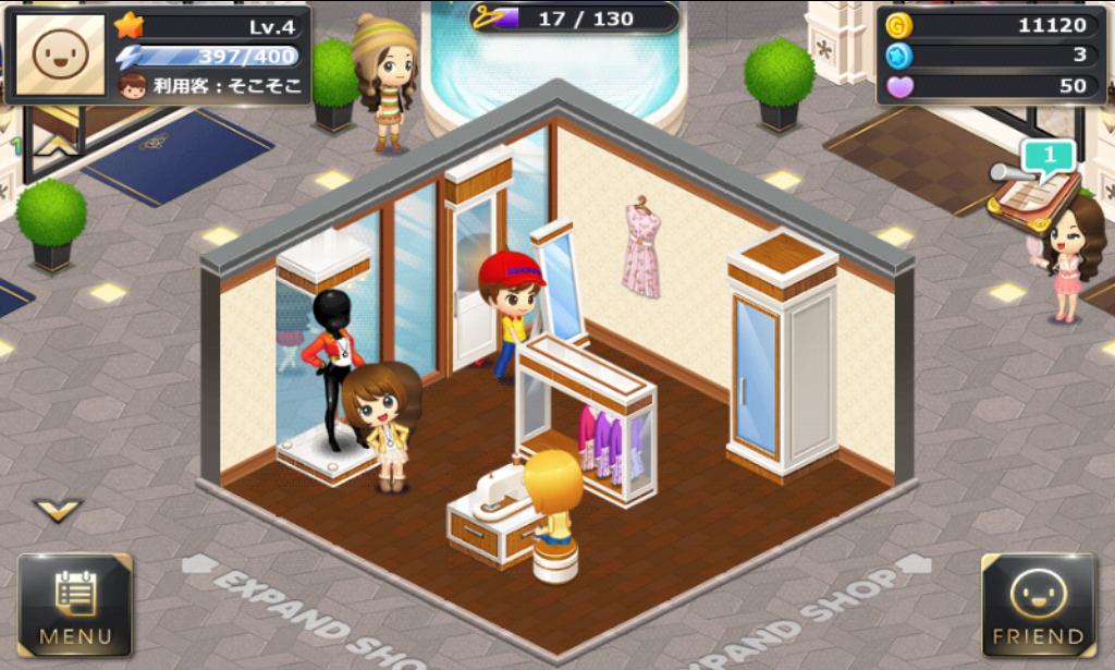ファッションドリーム androidアプリスクリーンショット1