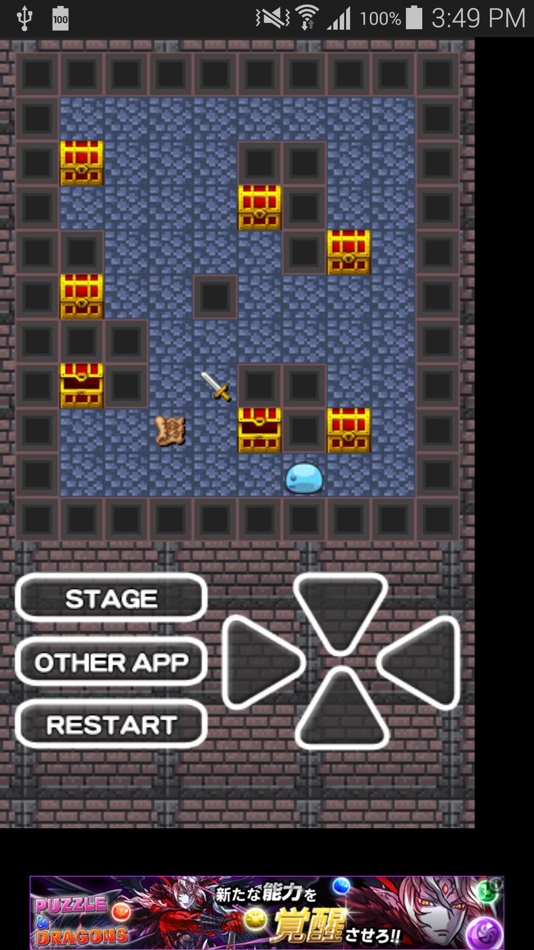 魔王城の倉庫整理 androidアプリスクリーンショット1