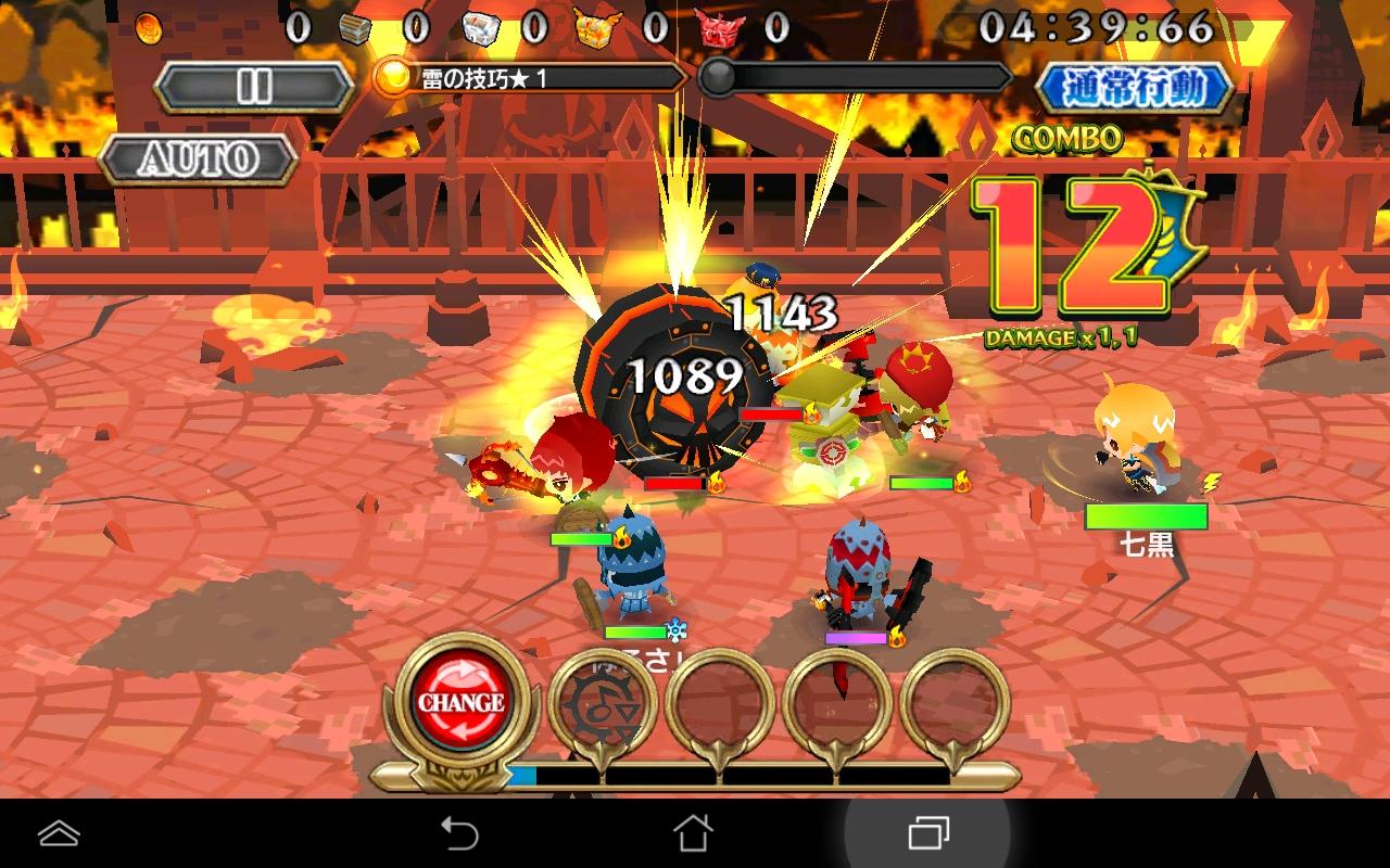 レジェンド オブ キングダム~王国騎士団の絆~ androidアプリスクリーンショット1