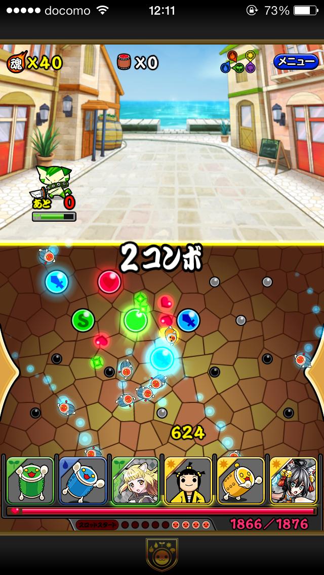 太鼓の達人 RPGだドン! androidアプリスクリーンショット1