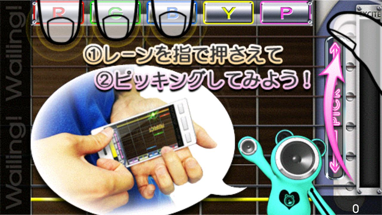 ギタドラ GuitarFreaks & DrumMania androidアプリスクリーンショット1