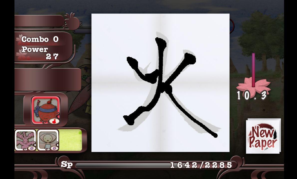 androidアプリ 書道伝攻略スクリーンショット4