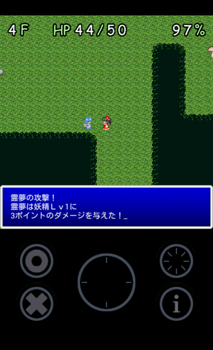霊夢と不思議な蜃気楼 androidアプリスクリーンショット1